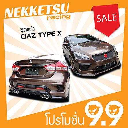 ชุดแต่งรถ NKS-DESiGN Thailand โปร 9 เดือน 9