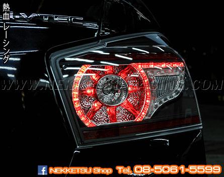 ไฟท้าย City 08-12 LED