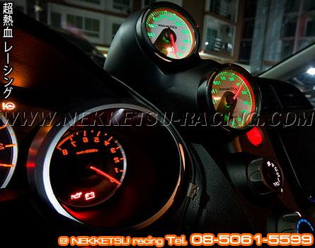 พิลร่า 2 ช่อง Honda Jazz GE