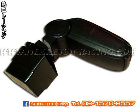 พักท้าวแขน Mazda2 สีดำ