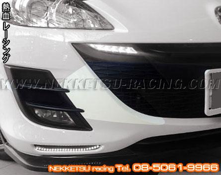 ไฟ Daylight Mazda3 ปี 2011