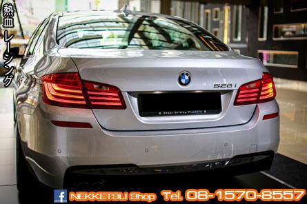 ชุดแต่ง BMW Series 5 F10 Facelift ทรง M Sport
