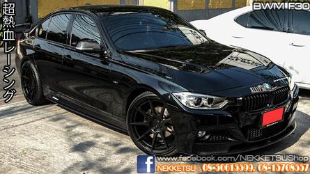 ลิ้นหน้า BMW F30 ทรง BMW Performance