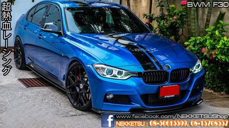 BMW F30 M Sport + Performance