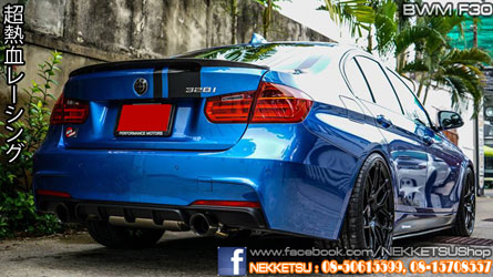 BMW F30 M Sport + Performance