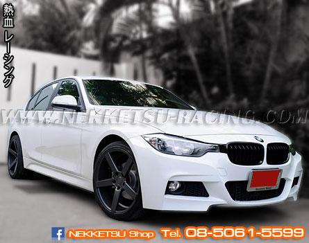 ชุดแต่ง BMW F30 M Sport