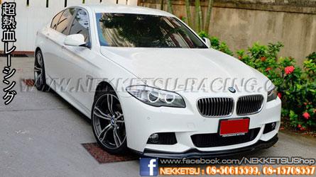 ล้อ BMW F10/F11 ทรง M5