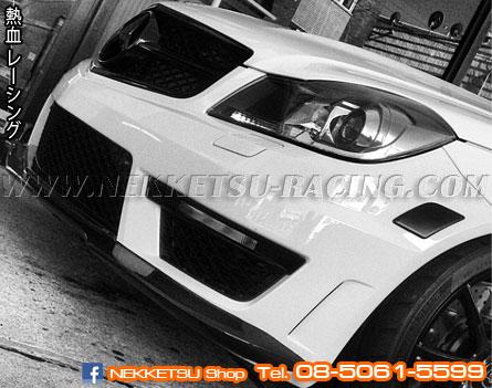 Benz W204 C63 AMG