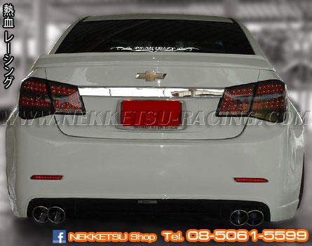 ชุดแต่งรอบคัน Chevrolet Cruze 2011 ทรง Sport
