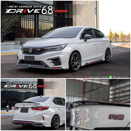 ชุดแต่งสเกิร์ต สปอยเลอร์ รถยนต์ซิตี้ Honda City 2020-2022 ทรง Drive68