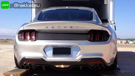ชุดแต่งรถ Ford Mustang 2016 ทรง Rocket Style