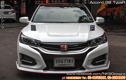 ชุดแต่ง Honda Accord G9 ทรง Type R