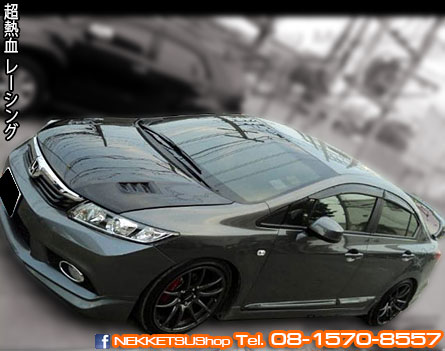 ฝากระโปรงหน้า Civic FB 2012 Mugen RR Carbon