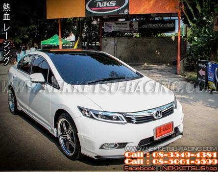 ชุดแต่ง Honda Civic FB 2012-2015 ทรง JAP