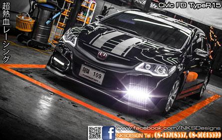 ชุดแต่ง Civic FD ทรง TypeR 2015