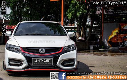 ชุดแต่ง Civic FD TypeR 2015 สีขาวตัดแดง