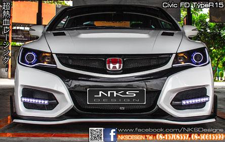 ชุดแต่ง Civic FD Type R 2015