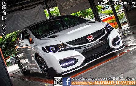 ชุดแต่งรอบคัน Civic FD ทรง Type R 2015