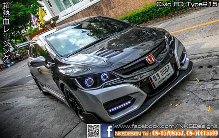 ชุดแต่ง Civic FD TypeR 2015
