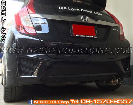 ท่อสูตร Honda Jazz GK 2014 HKS แท้