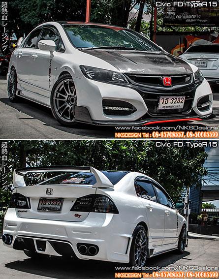 ชุดแต่ง Civic FD ทรง Type R 2015 + GT