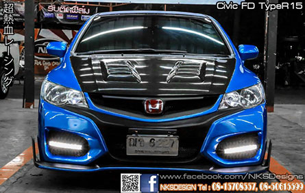 Civic FD1 TypeR 2015