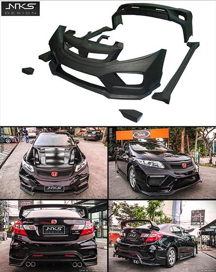 ชุดแต่งรถ Civic FB ทรง Type X 2016