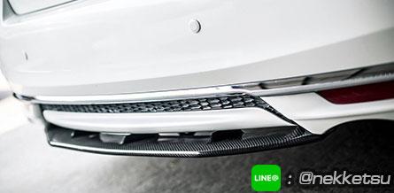 สเกิร์ตรถ Accord G9 2016 เสริมชุด Modulo Carbon