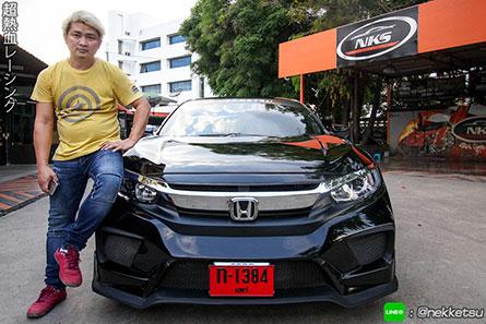 ชุดแต่งรถ Civic FC ทรง Type X 2017