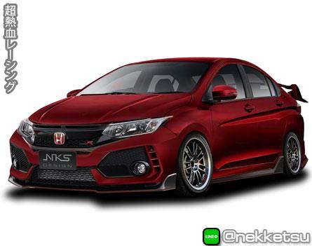 ชุดแต่ง Honda City ทรง Type R 2018