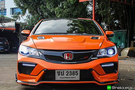 ชุดแต่งรถ Civic FD ทรง Type X 2016 สีส้ม