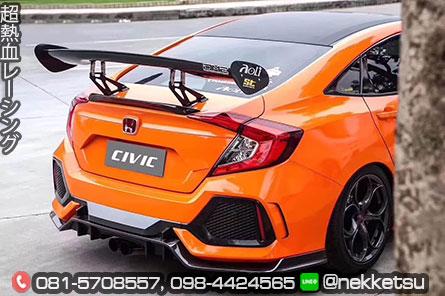 ชุดแต่งสเกิร์ตรอบคัน Civic FC ทรง Type R พลาสติกฉีด PP