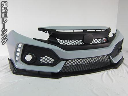 ชุดแต่ง สเกิร์ตรอบคัน Civic FC ทรง Type R Carbon