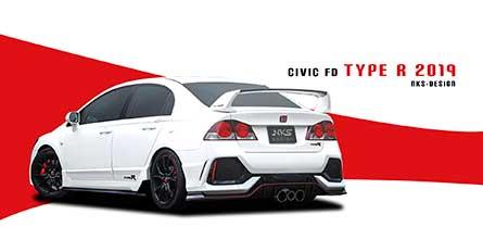 ชุดแต่ง สเกิร์ตรอบคัน Honda Civic FD 06-11 ทรง Type R19