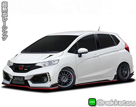 ชุดแต่งรถ สเกิร์ตรอบคัน Jazz GK 14-19 ทรง Type R 2019