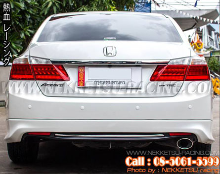 �ش�� Accord 2013 Modulo