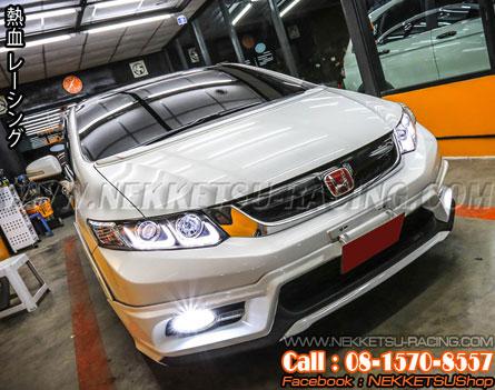 ชุดแต่ง Civic FB 2012 ทรง JAP