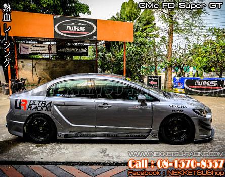 กานาด Civic FD GT