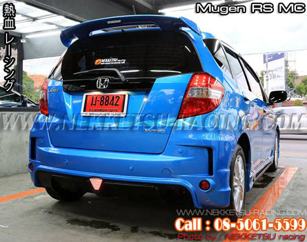 �ش�� Jazz GE Mugen RS MC
