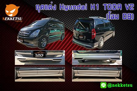 HYUNDAI-H-1-TODA-V2.jpg