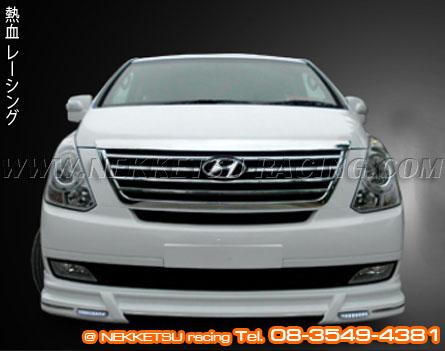 ชุดแต่ง Hyundai H1 Sporty V3