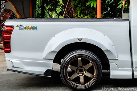 ชุดแต่งรถ Isuzu D-max โป่งเย็บ