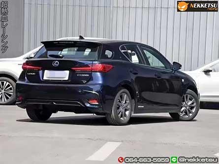 ชุดแต่ง สเกิร์ตรอบคันรถ Lexus CT200h ปี 2011 เปลี่ยนหน้าเป็น 2020