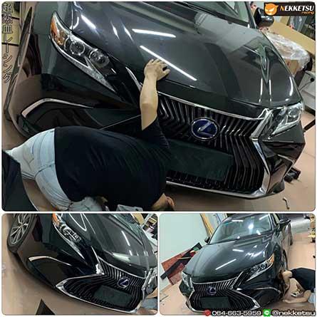 ชุดแต่ง สเกิร์ตรอบคันรถ Lexus ES300 ปี 2015 เปลี่ยนหน้าเป็น 2020