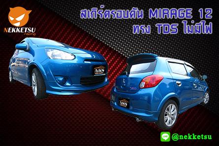 /MIRAGE_12-TDS.jpg