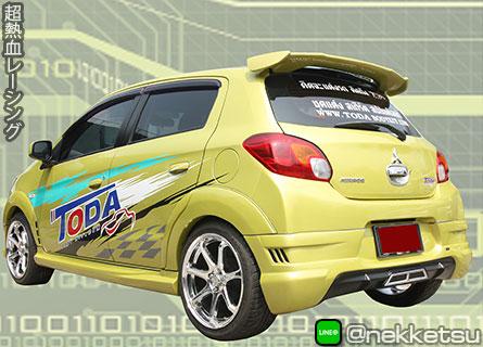 ชุดแต่งรถ Mirrage 2012 ทรง T-Speed