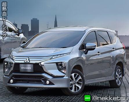 ชุดแต่งรถ Mitsubishi Xpander 2018 ทรงศูนย์