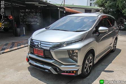ชุดแต่งรถ Mitsubishi Xpander ทรง Vazooma X