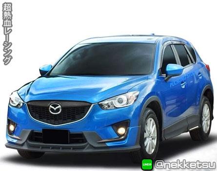 ชุดแต่งรถ Mazda CX-5 ทรง FX