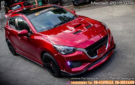 ชุดแต่ง Mazda2 ปี 2015 ทรง GTR